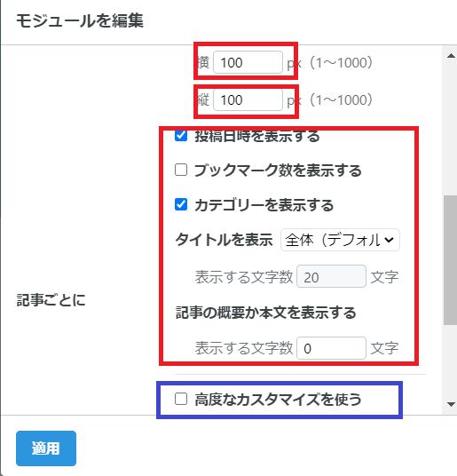f:id:kikko-chan:20210113215525p:plain