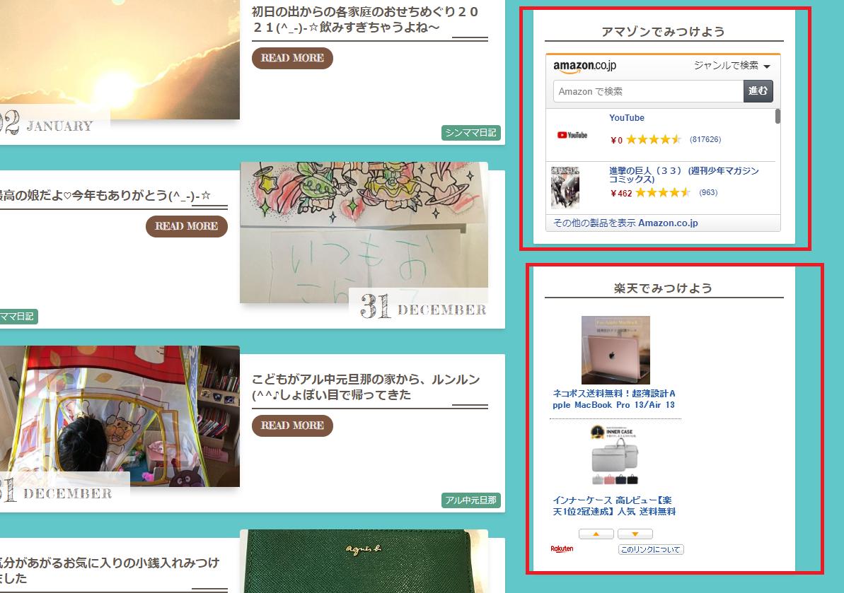 f:id:kikko-chan:20210113225706p:plain