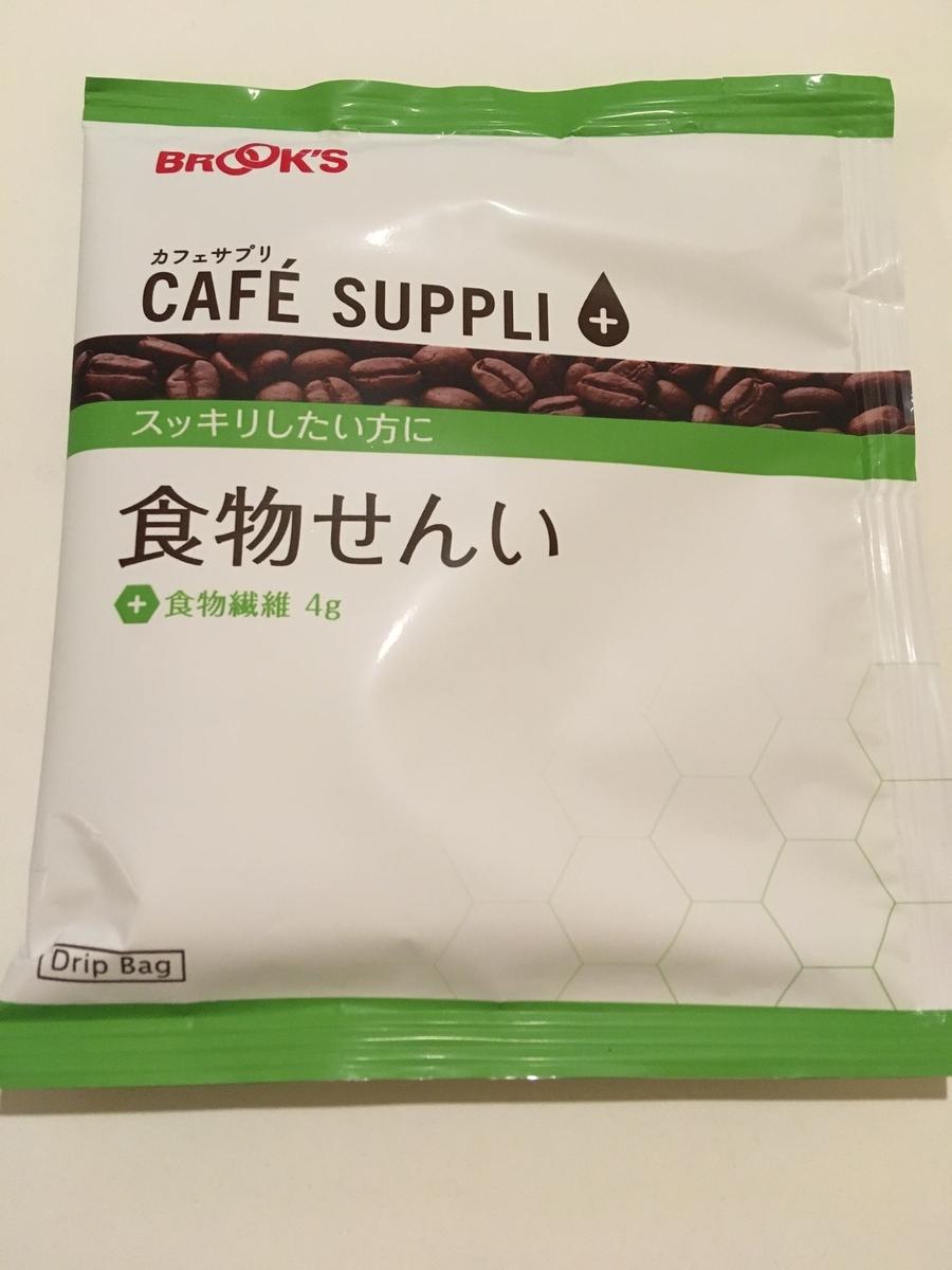 f:id:kikko-chan:20210116205506j:plain
