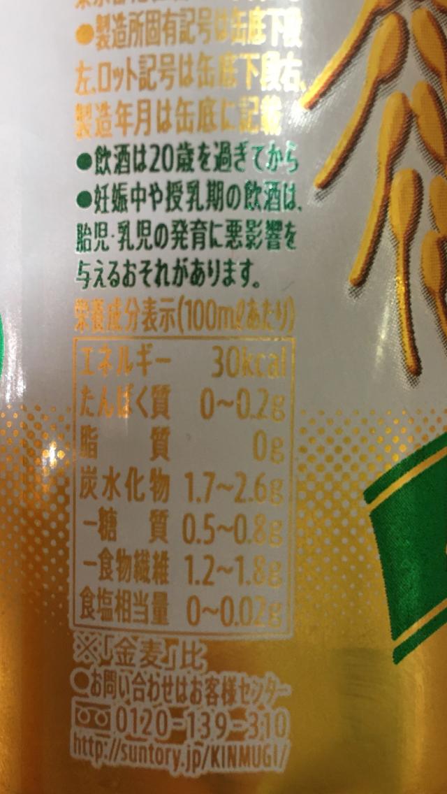 f:id:kikko-chan:20210117153134p:plain