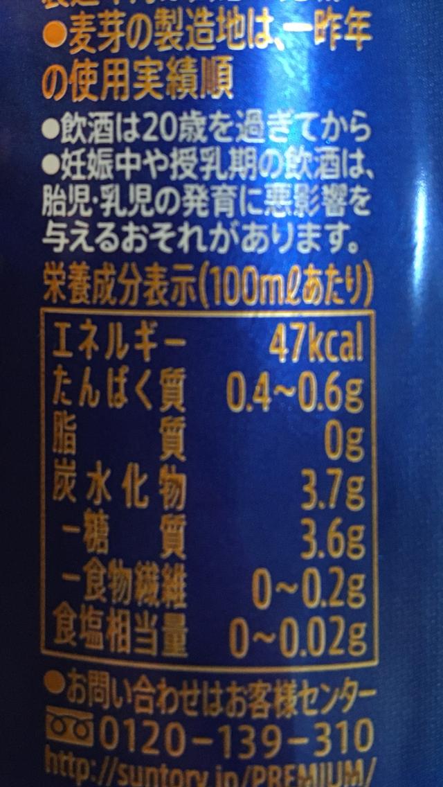 f:id:kikko-chan:20210117153301p:plain