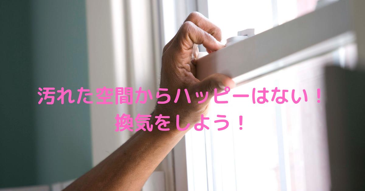f:id:kikko-chan:20210329215230p:plain