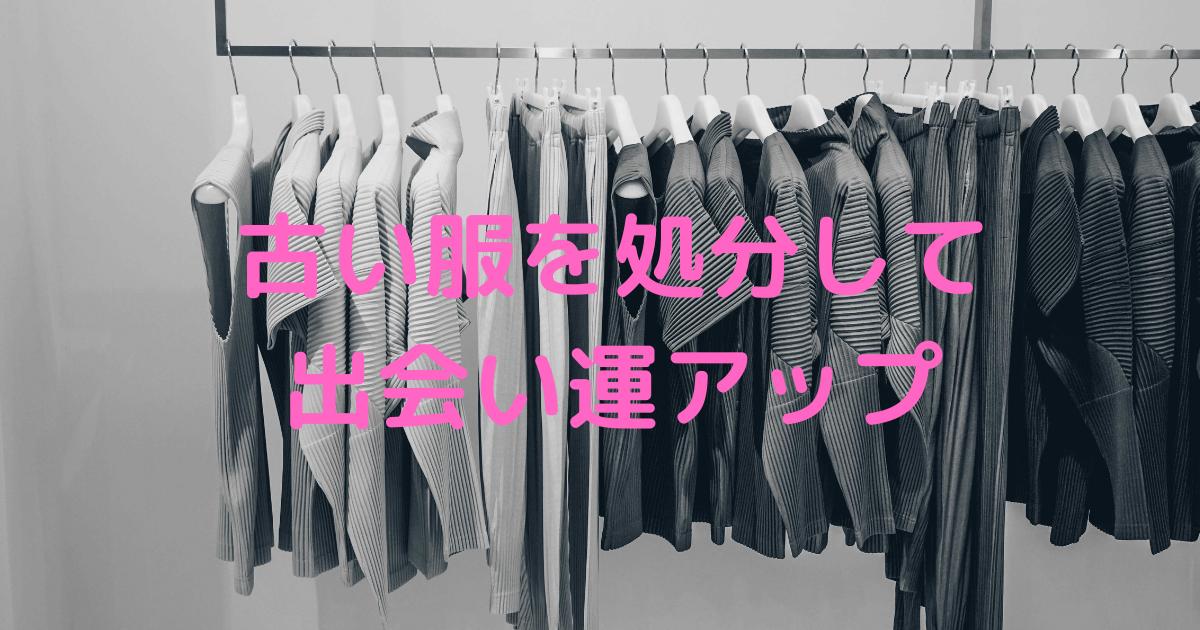 f:id:kikko-chan:20210406220217p:plain
