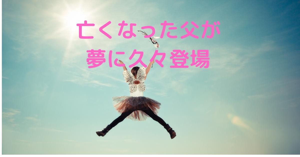 f:id:kikko-chan:20210414230930p:plain