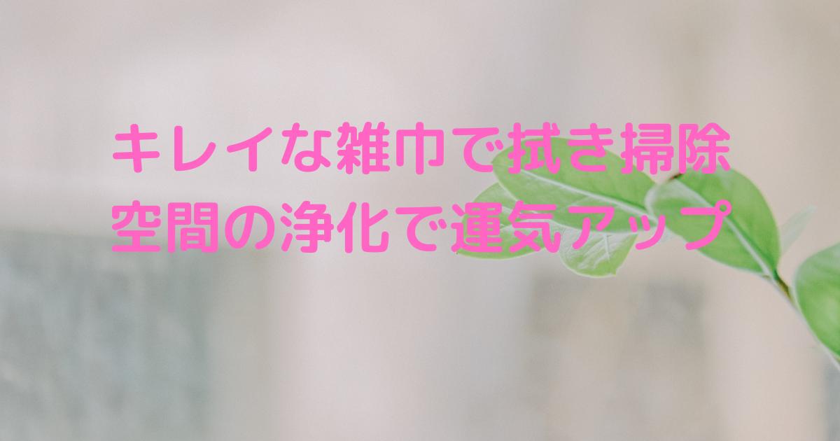 f:id:kikko-chan:20210501133500p:plain