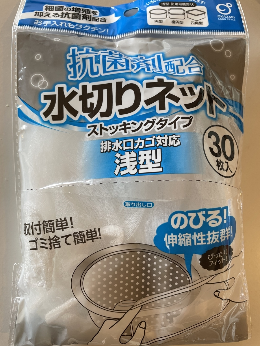 f:id:kikko-chan:20210504113822j:plain