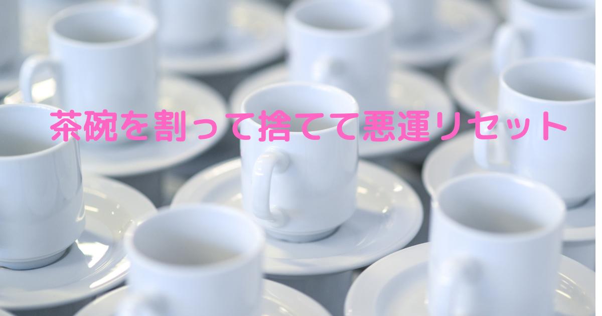 f:id:kikko-chan:20210616225152p:plain