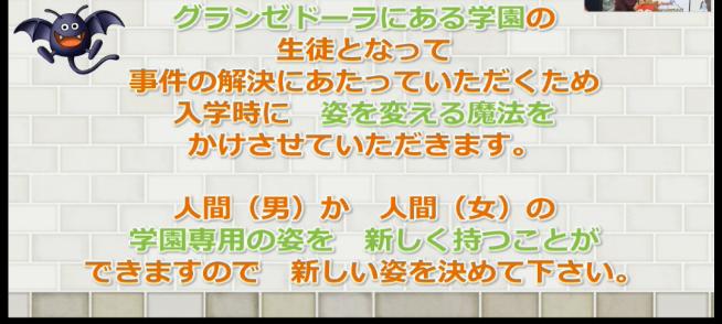 f:id:kikkoro-dqx:20160929183252p:plain