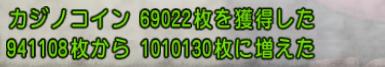 f:id:kikkoro-dqx:20161218192616p:plain