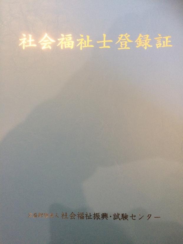 f:id:kikkun-kaigo:20180416152447j:plain