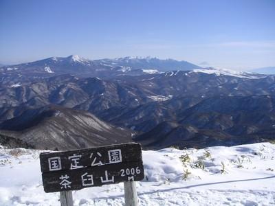 f:id:kiko-n:20060110001345j:image
