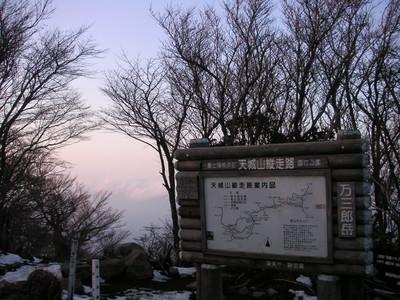 f:id:kiko-n:20060311172326j:image