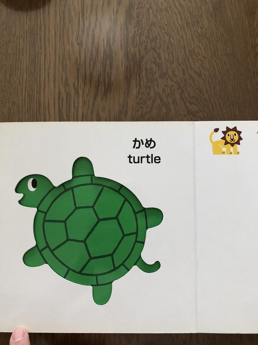 f:id:kiko_book:20201204114042j:plain