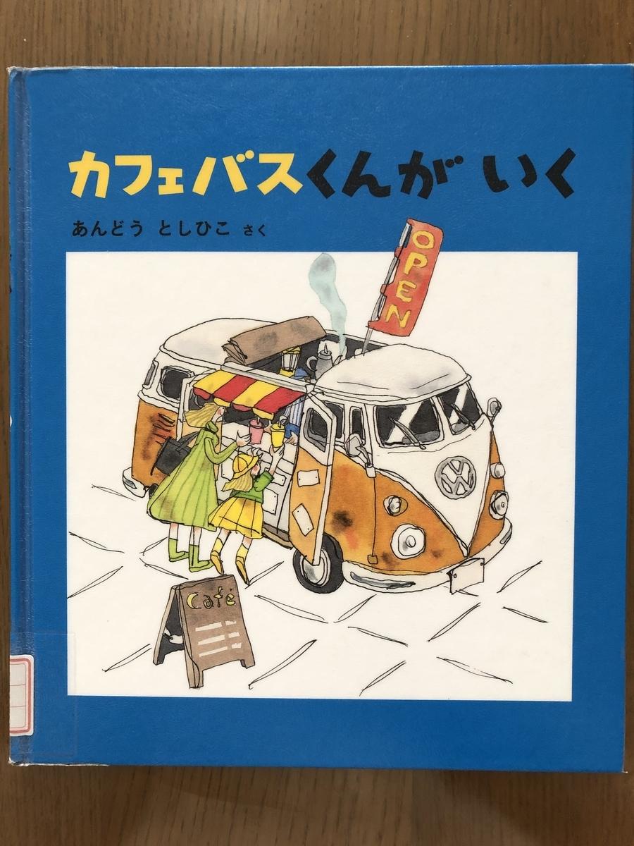 f:id:kiko_book:20210211094150j:plain