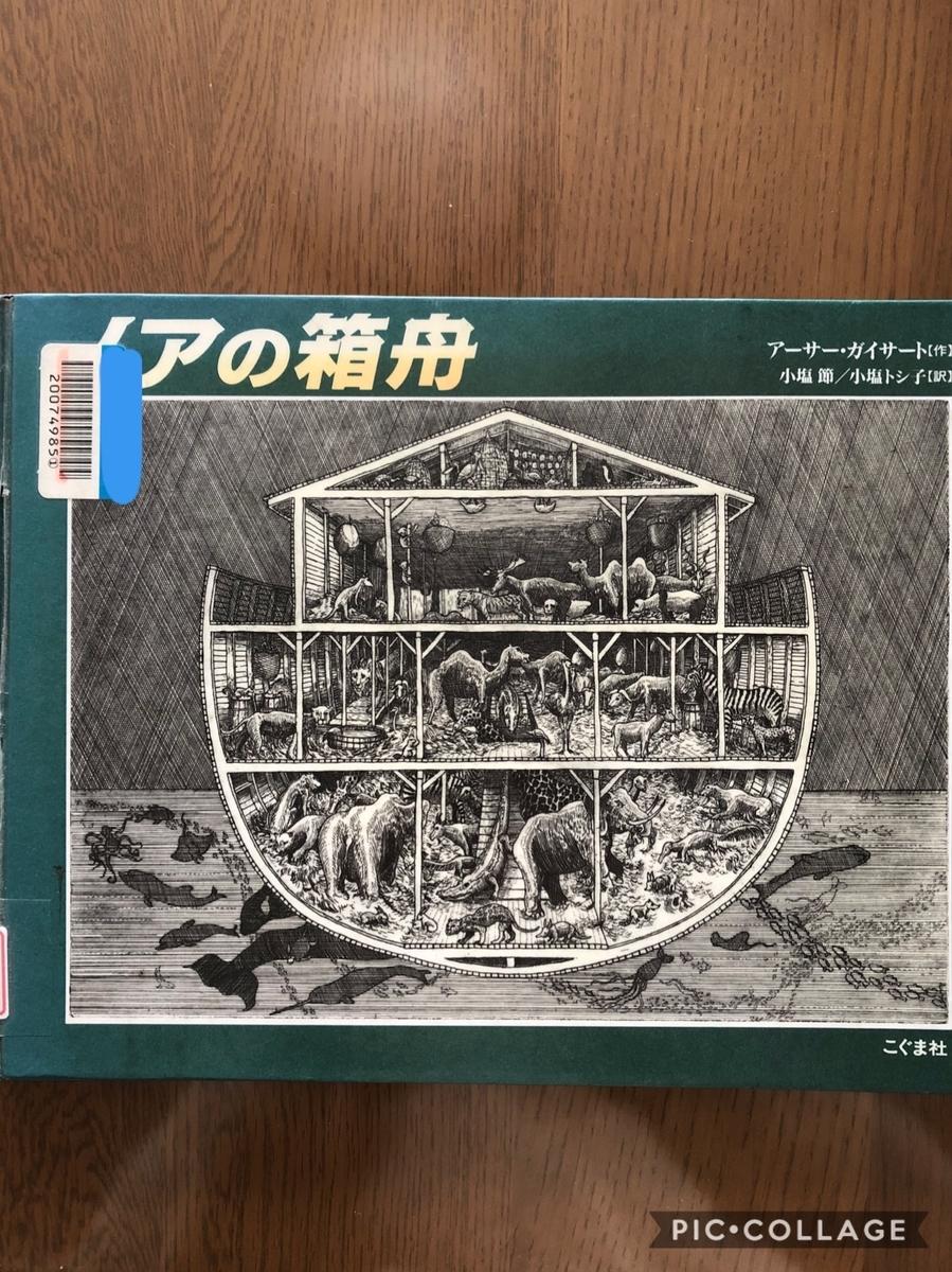f:id:kiko_book:20210216095023j:plain