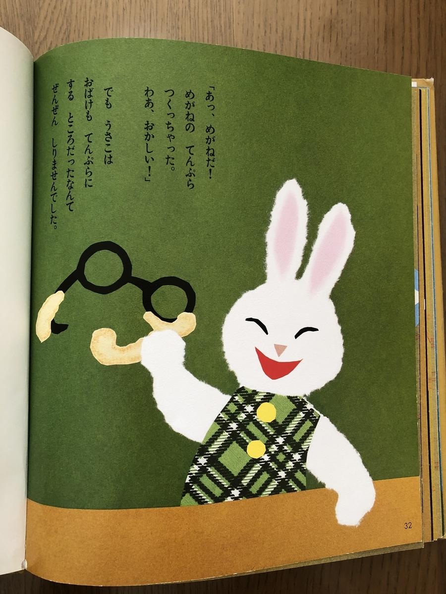 f:id:kiko_book:20210219093717j:plain