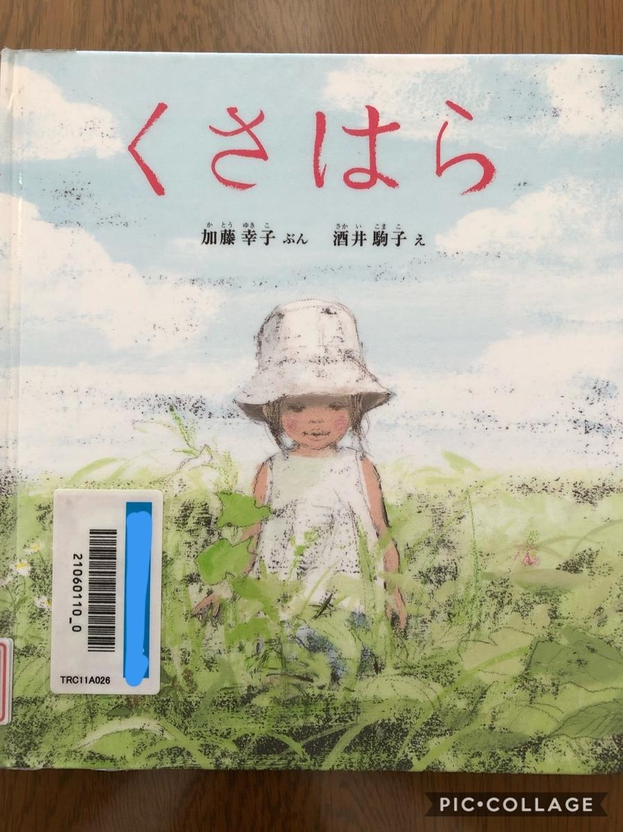 f:id:kiko_book:20210222112320j:plain