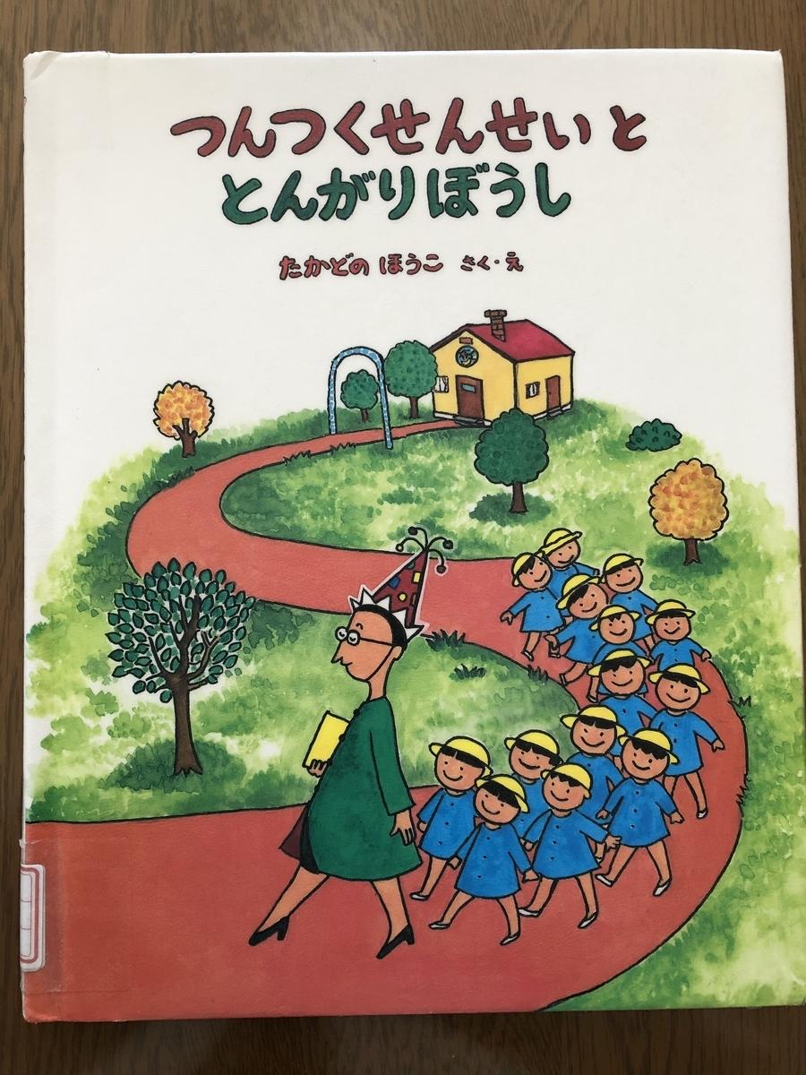 f:id:kiko_book:20210303092746j:plain