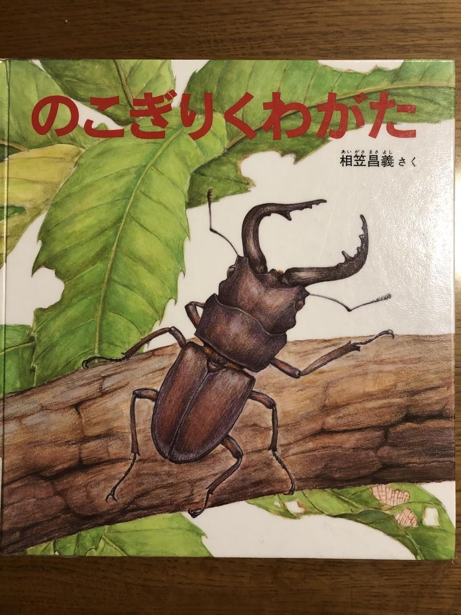 f:id:kiko_book:20210306120218j:plain