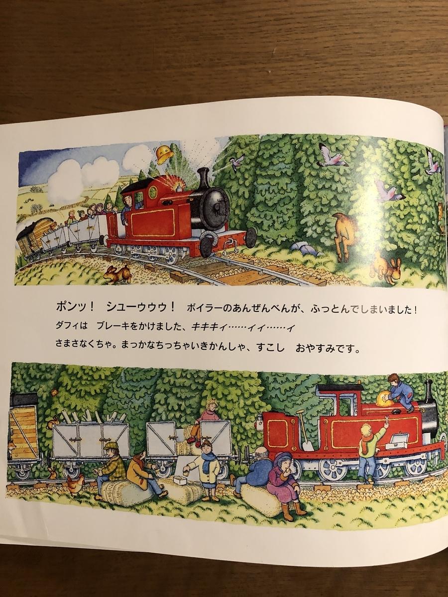 f:id:kiko_book:20210308093305j:plain
