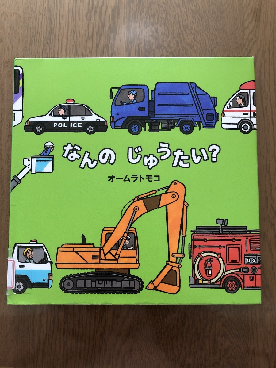 f:id:kiko_book:20210323093955j:plain