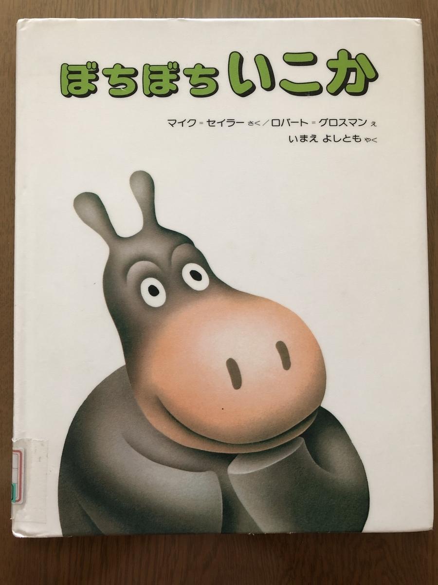 f:id:kiko_book:20210324091447j:plain