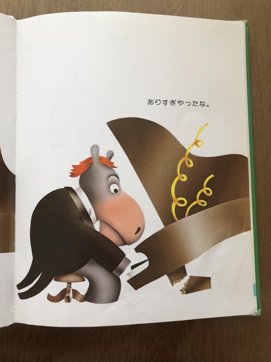 f:id:kiko_book:20210324092345j:plain