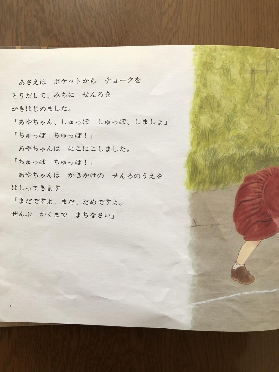 f:id:kiko_book:20210401160035j:plain