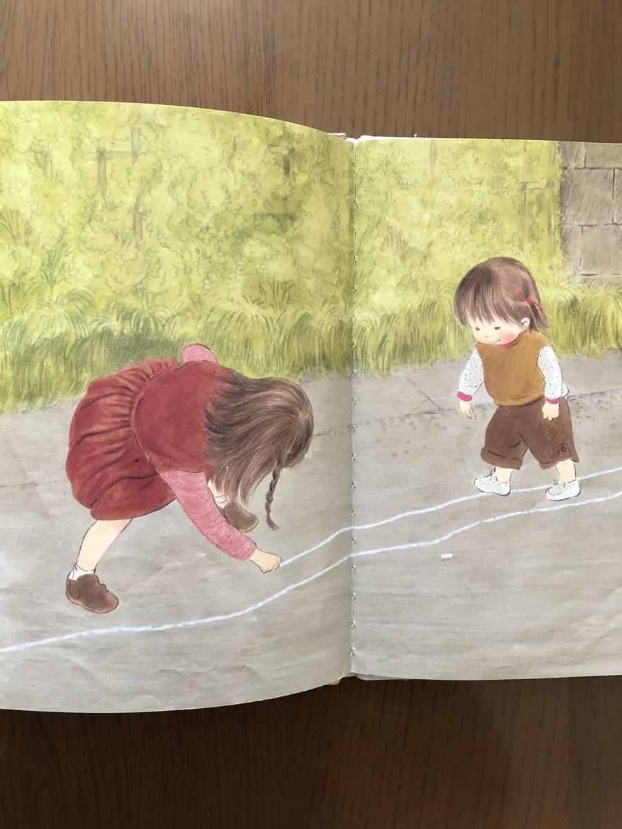 f:id:kiko_book:20210401160050j:plain