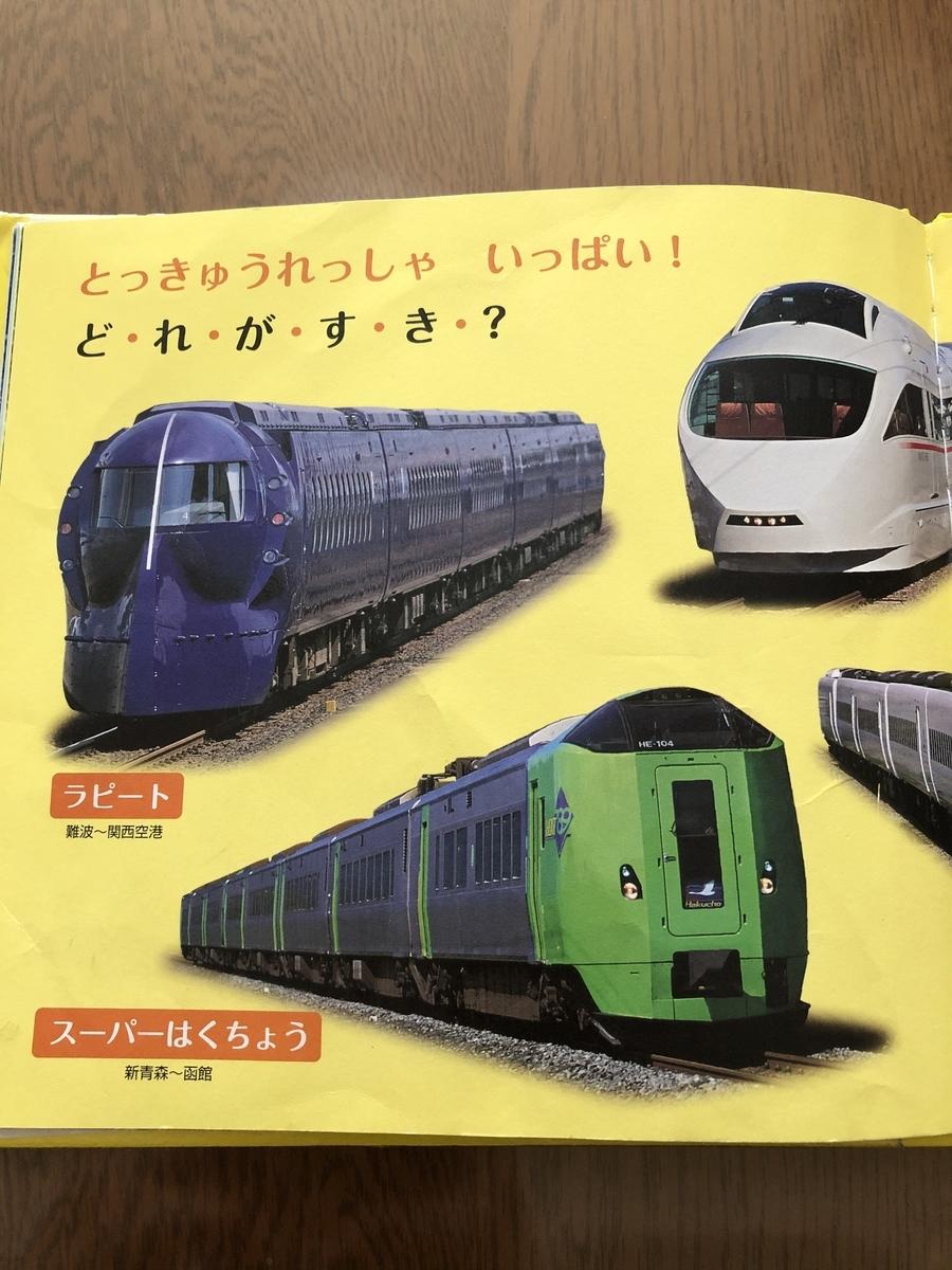 f:id:kiko_book:20210402111837j:plain