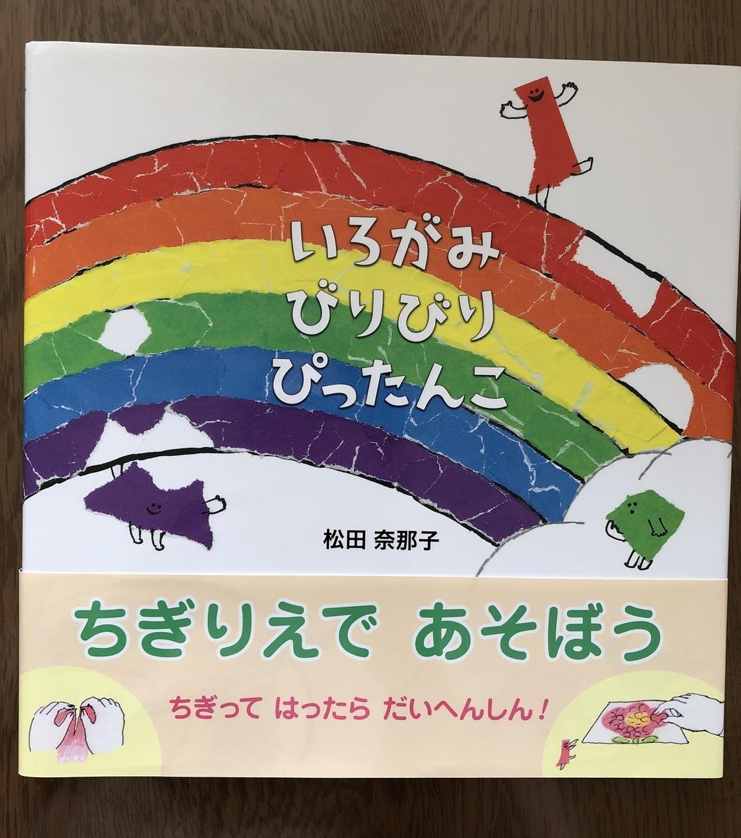 f:id:kiko_book:20210428114033j:plain