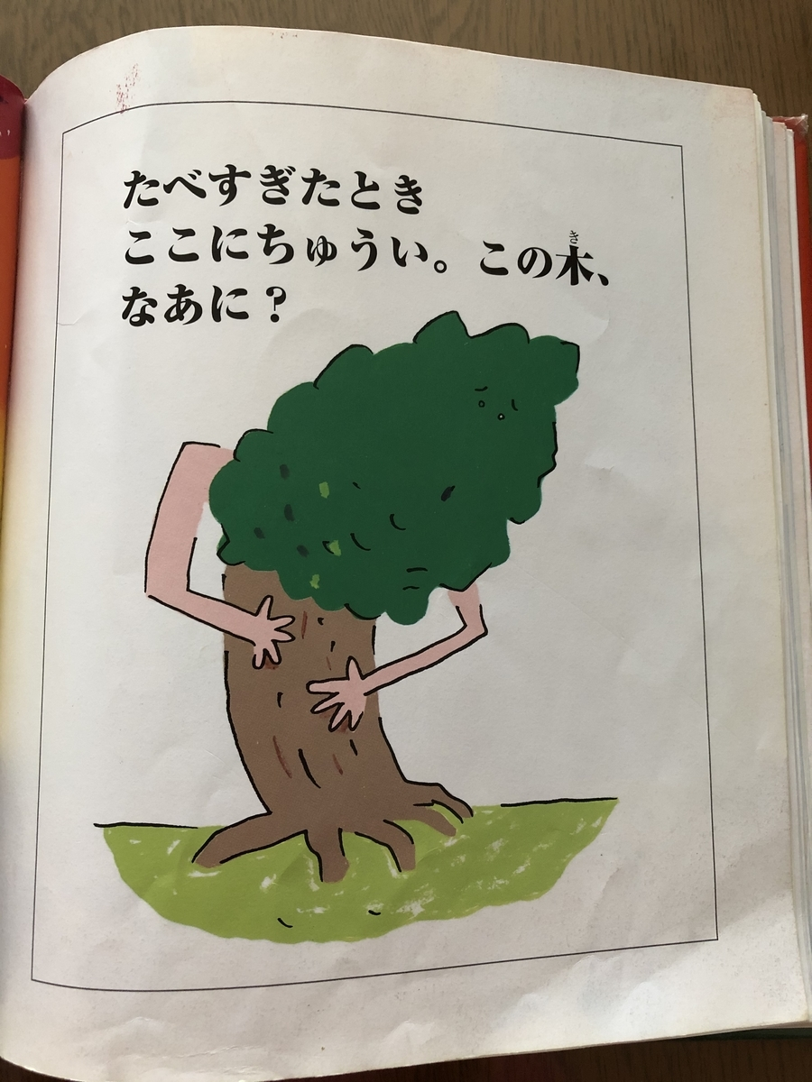 f:id:kiko_book:20210511102648j:plain