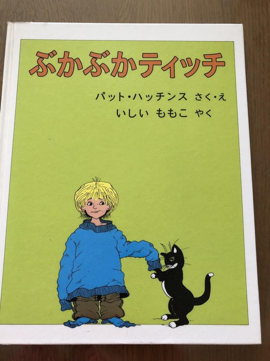 f:id:kiko_book:20210512105934j:plain