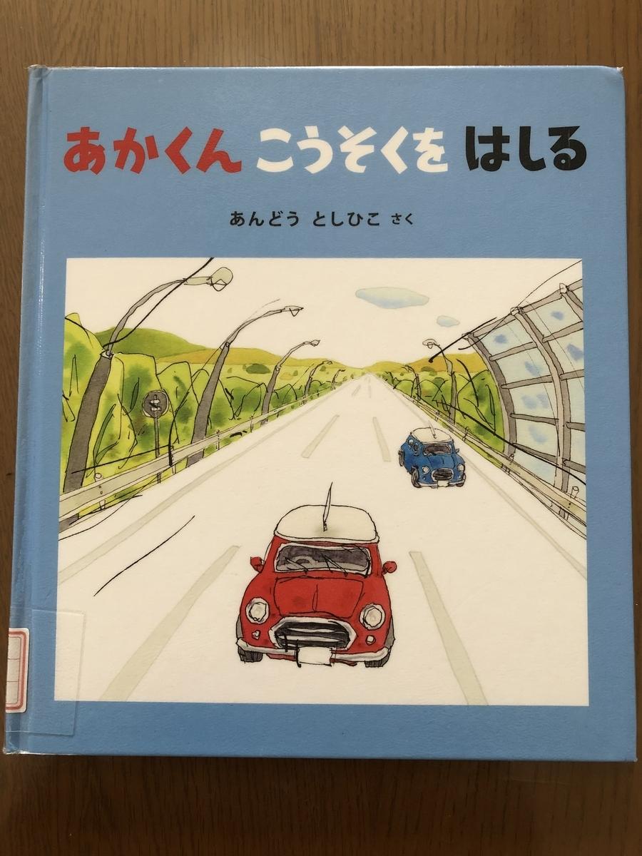 f:id:kiko_book:20210517104336j:plain