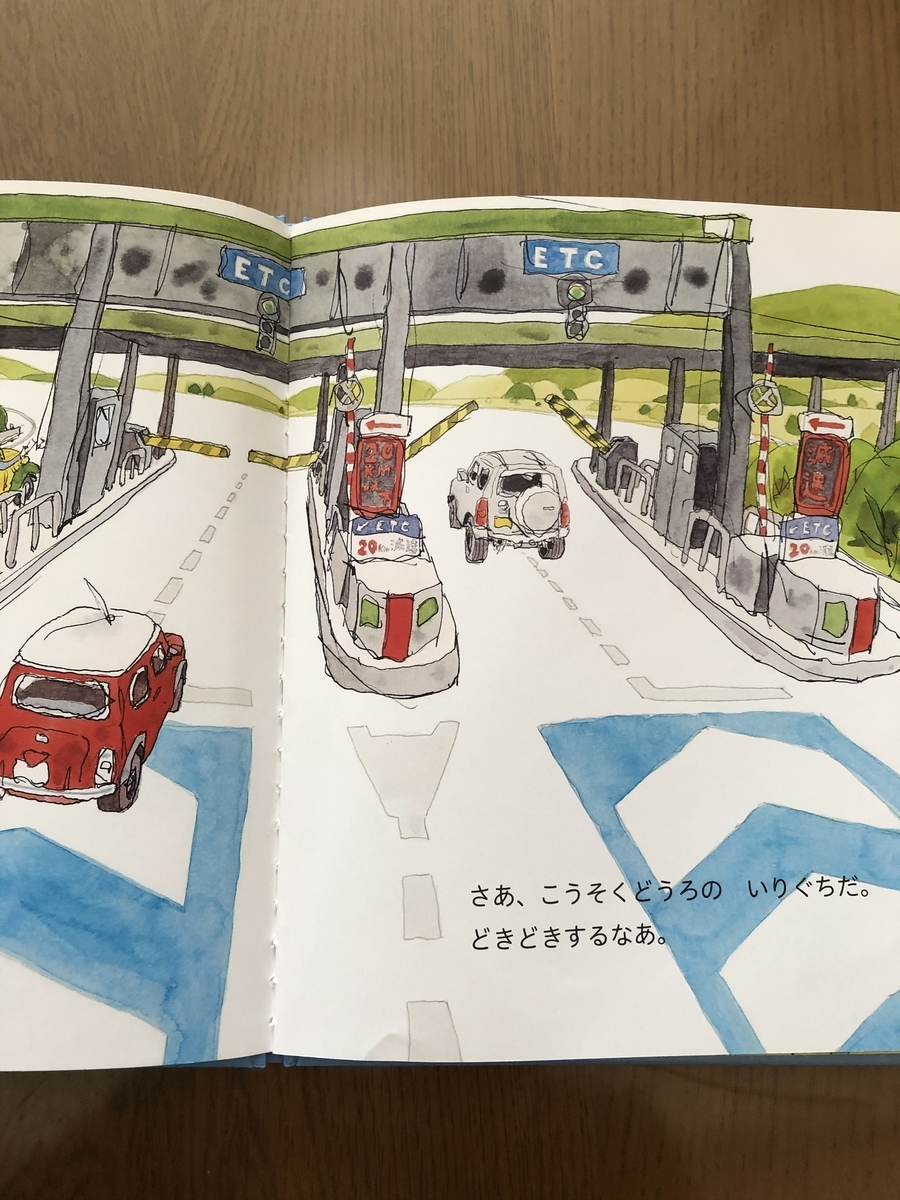 f:id:kiko_book:20210517105136j:plain