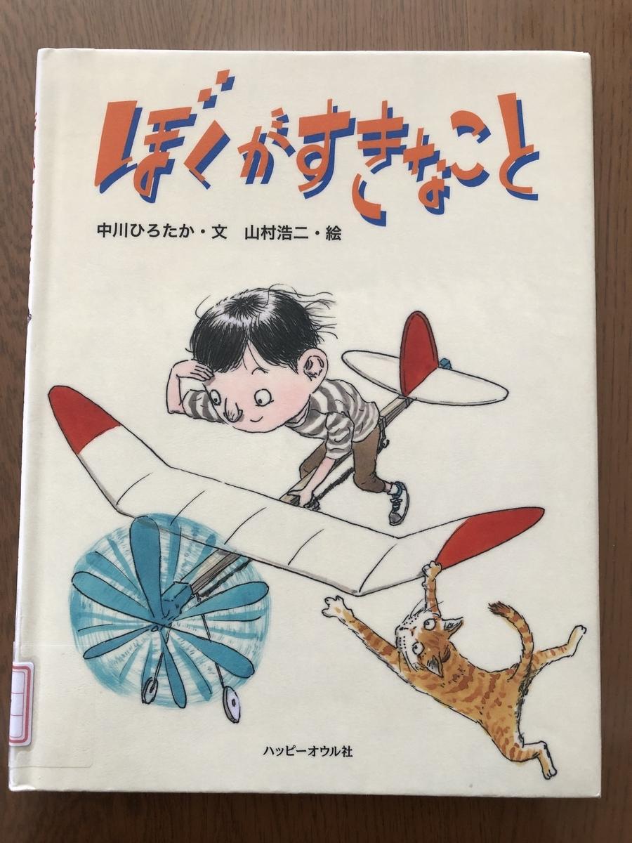 f:id:kiko_book:20210518093102j:plain