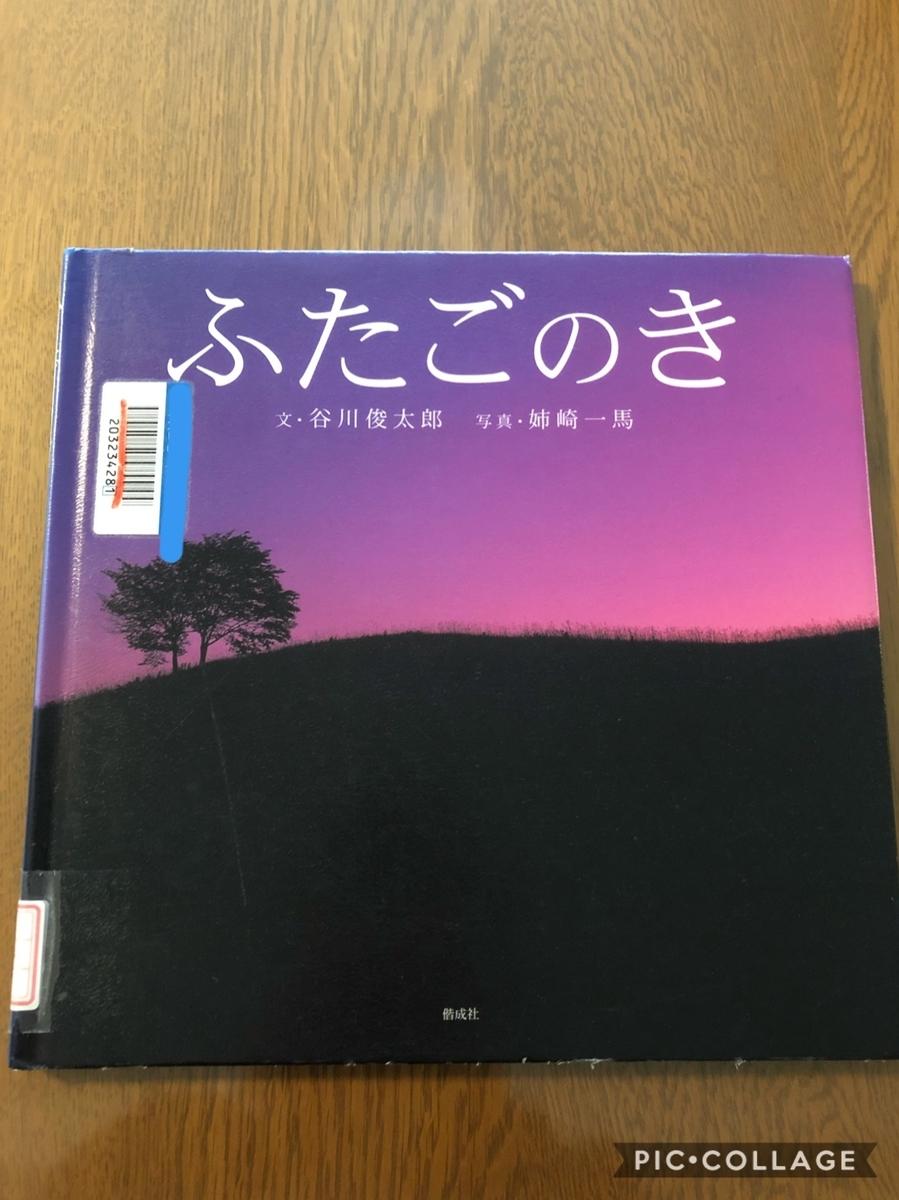 f:id:kiko_book:20210608112427j:plain