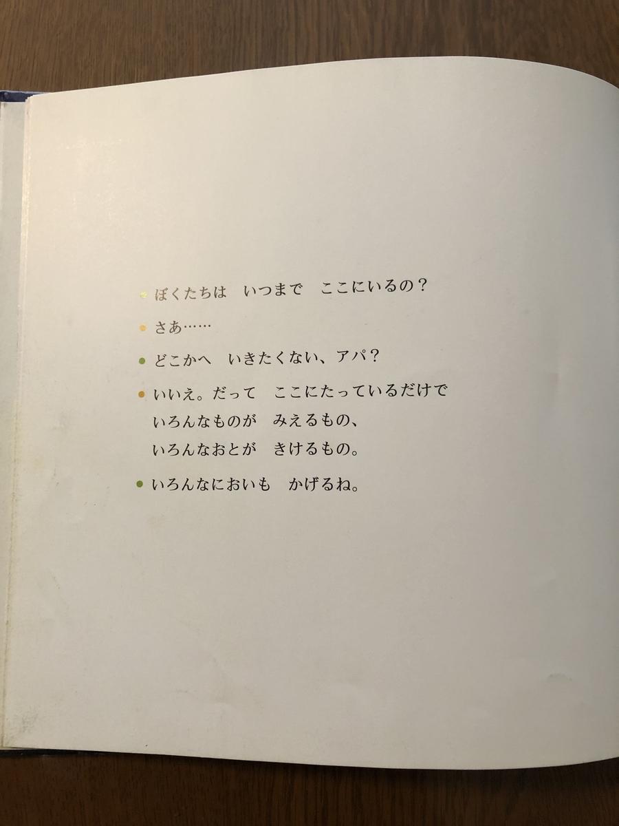 f:id:kiko_book:20210608113928j:plain