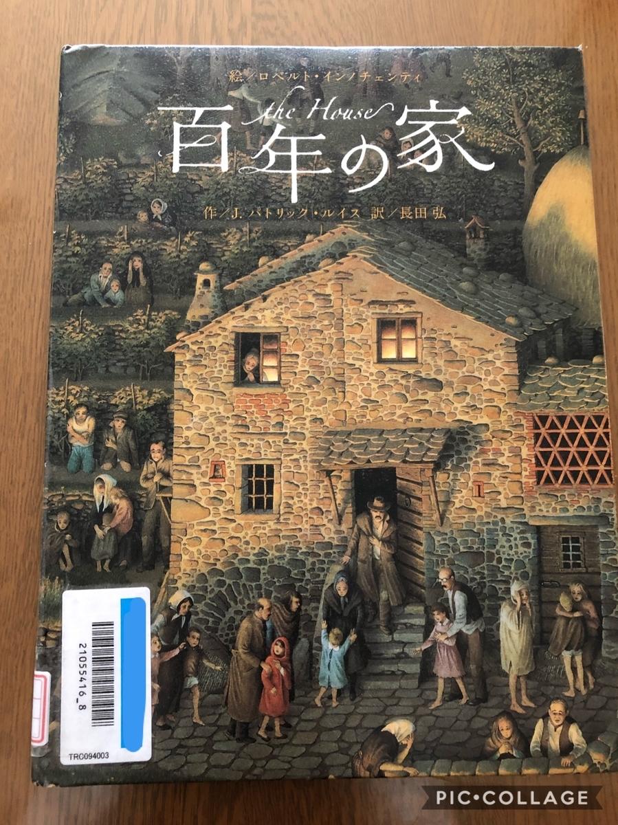f:id:kiko_book:20210611115940j:plain