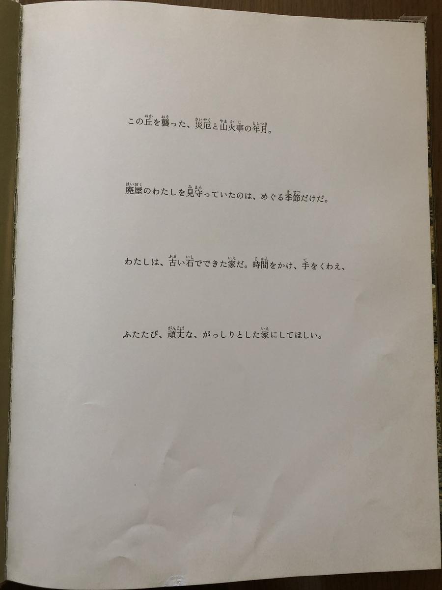 f:id:kiko_book:20210611120017j:plain