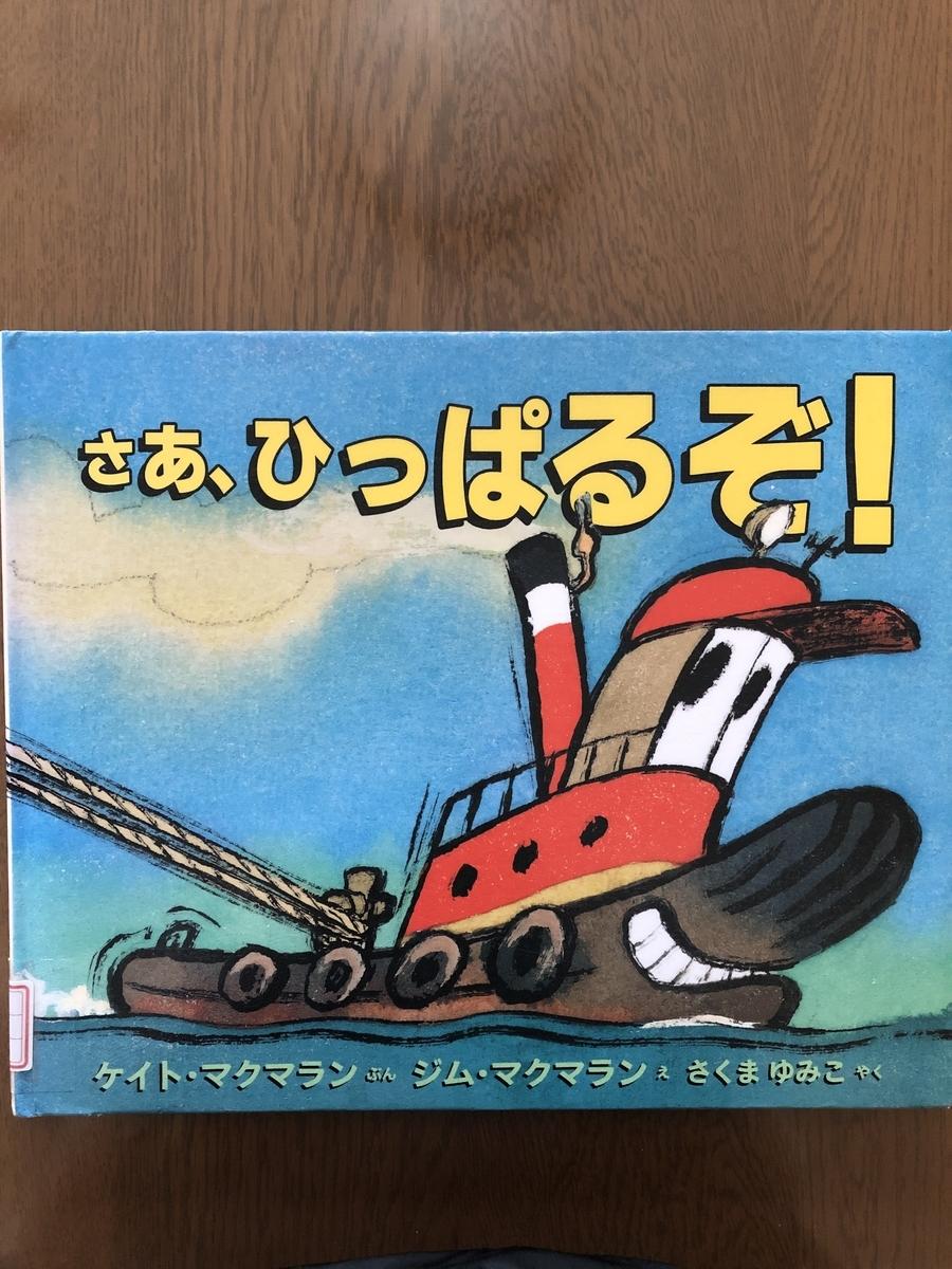 f:id:kiko_book:20210615113954j:plain