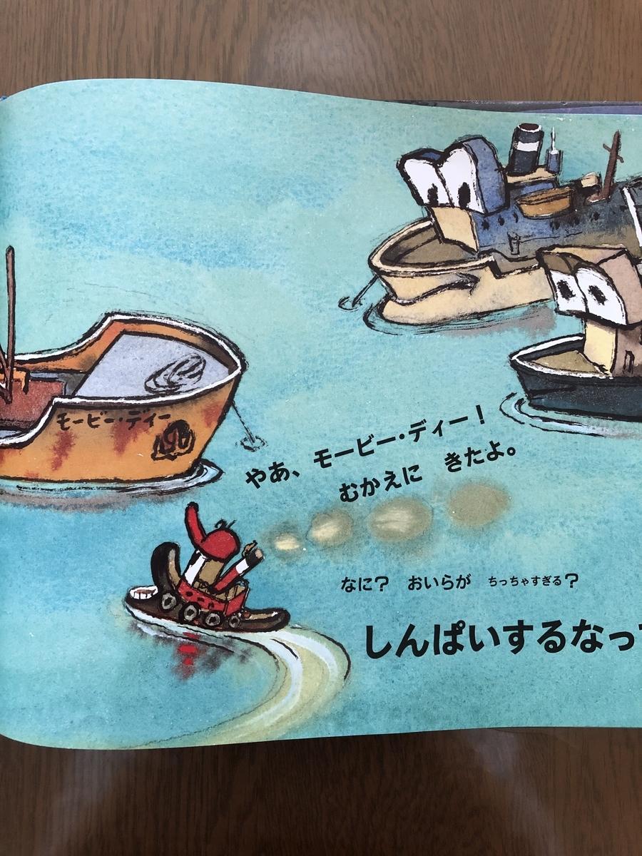 f:id:kiko_book:20210615114941j:plain