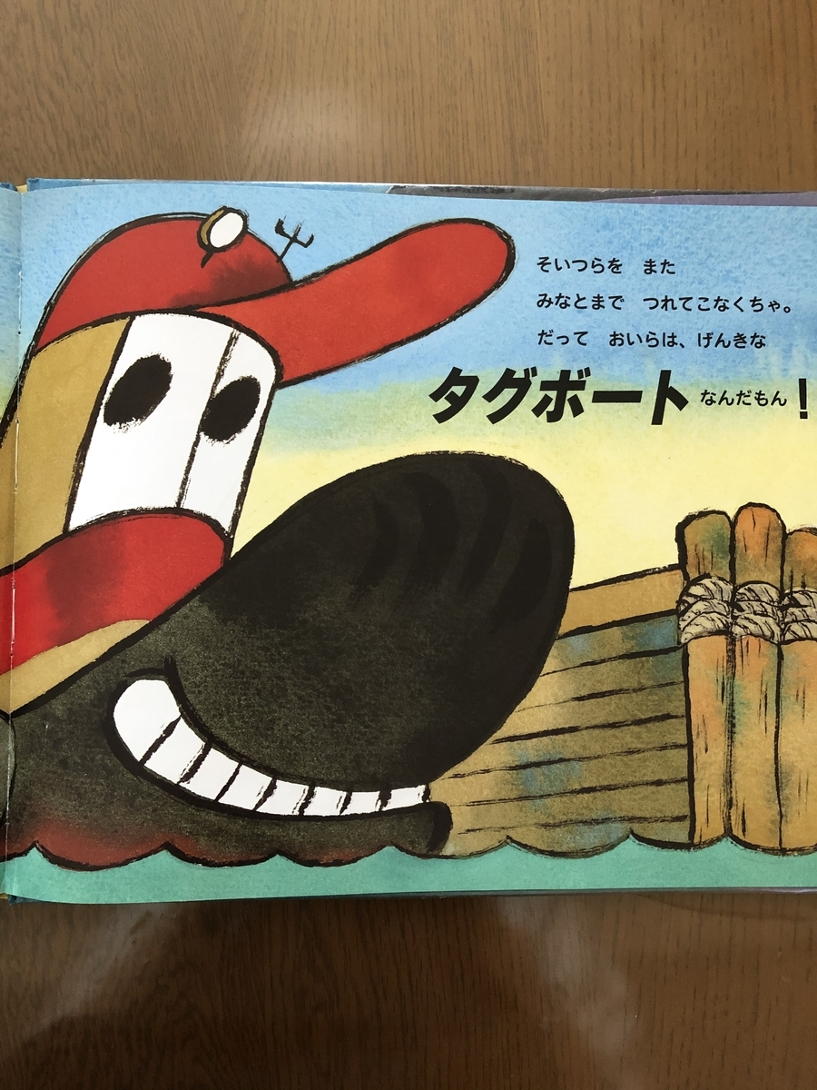 f:id:kiko_book:20210615120056j:plain