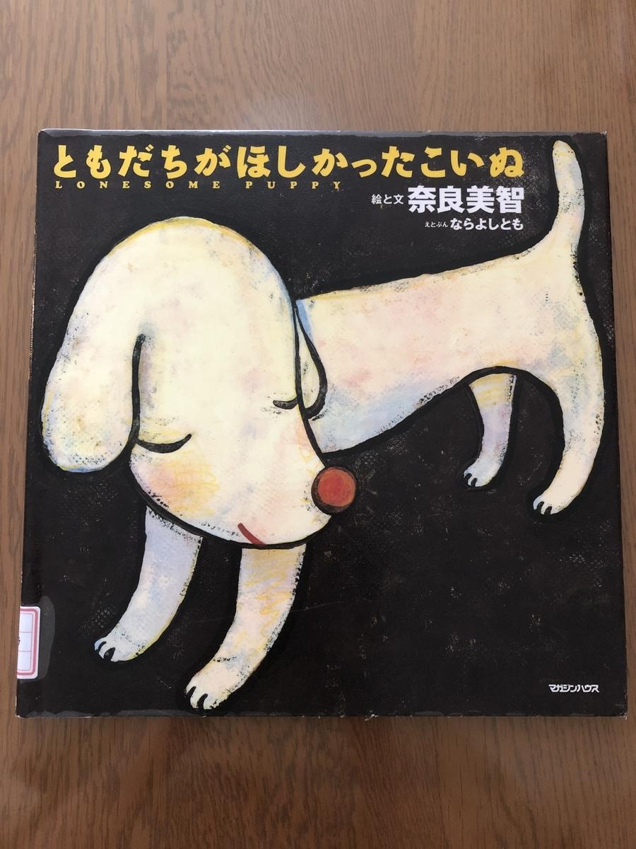 f:id:kiko_book:20210916090723j:plain