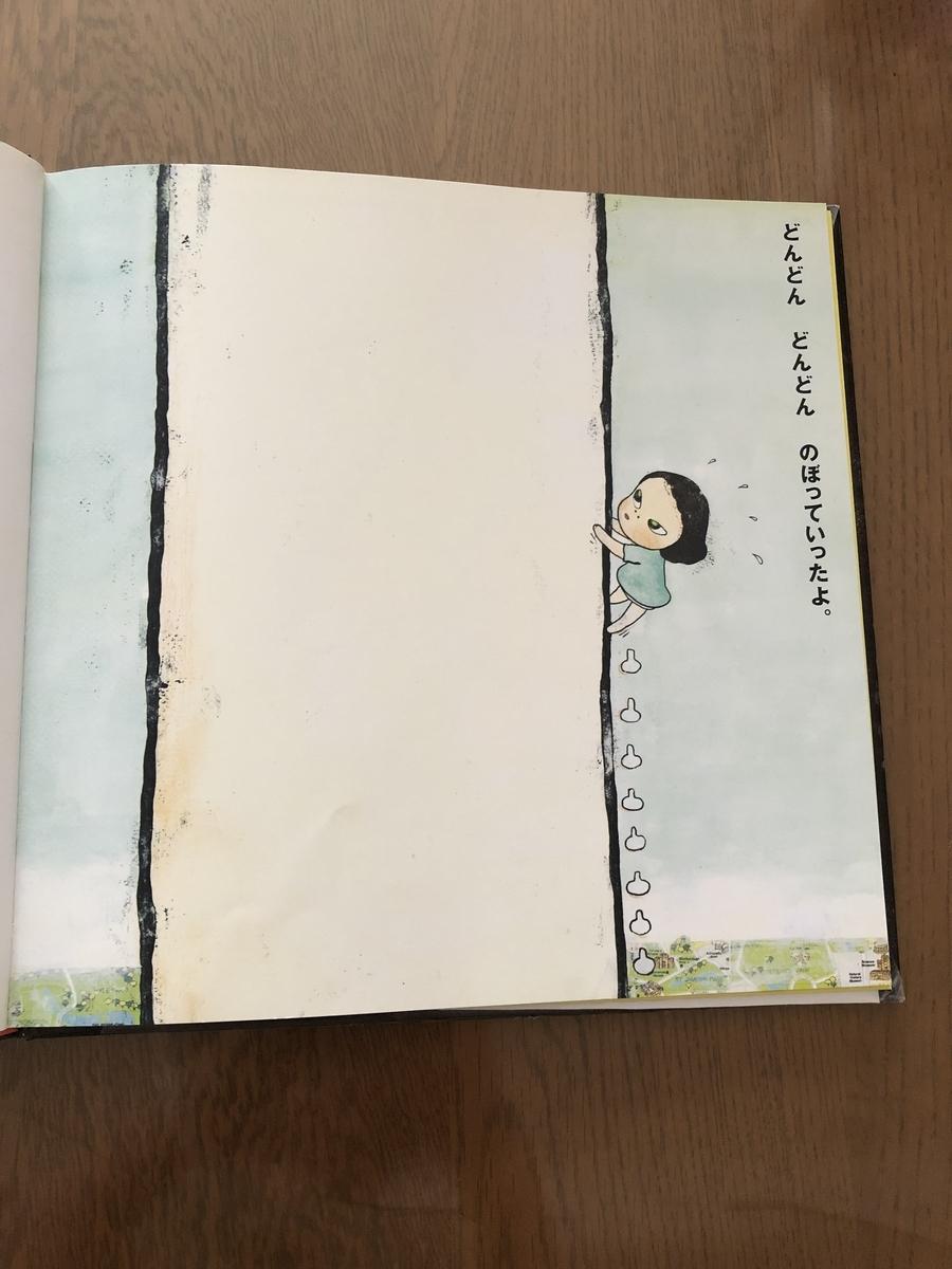 f:id:kiko_book:20210916091757j:plain