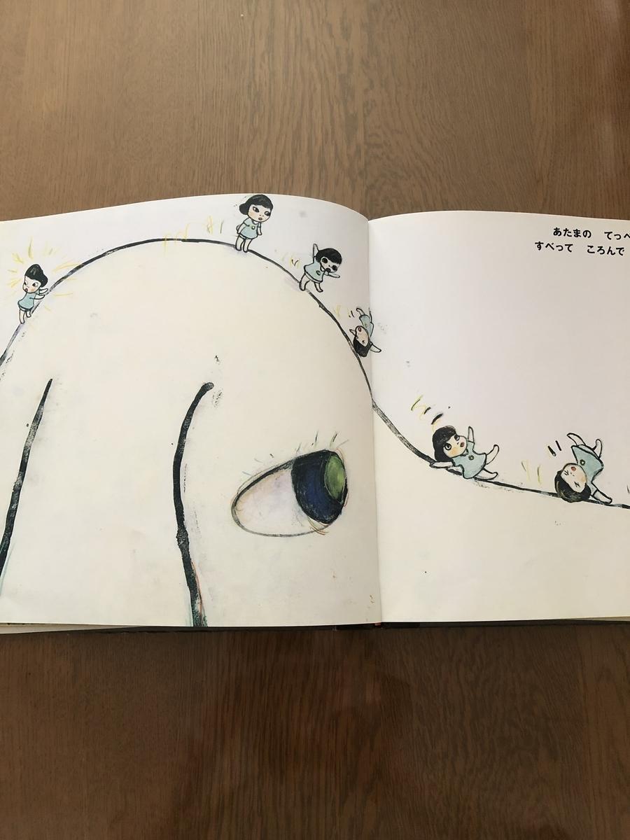 f:id:kiko_book:20210916092109j:plain