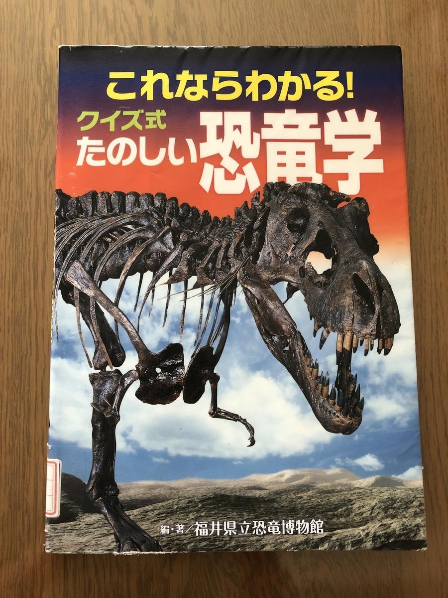 f:id:kiko_book:20210917104804j:plain