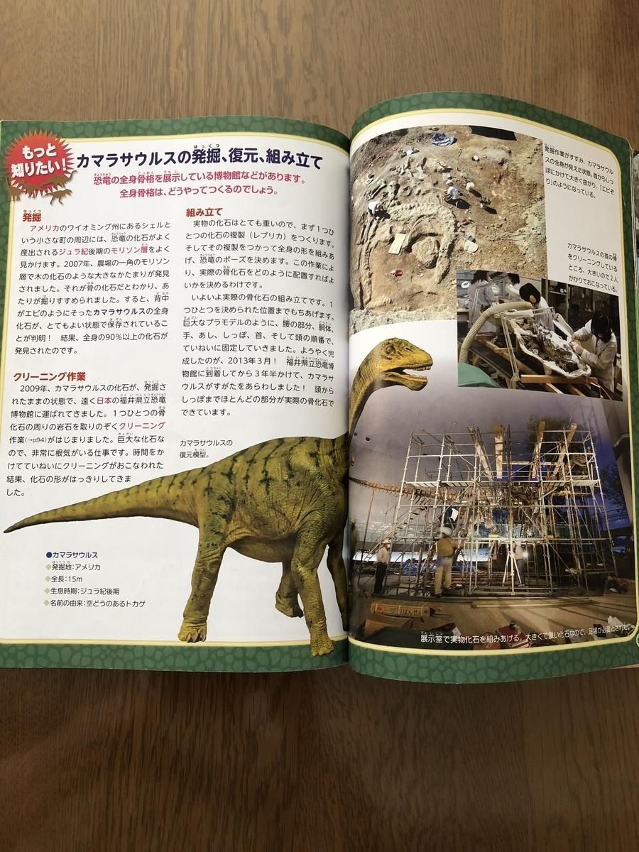 f:id:kiko_book:20210917110628j:plain