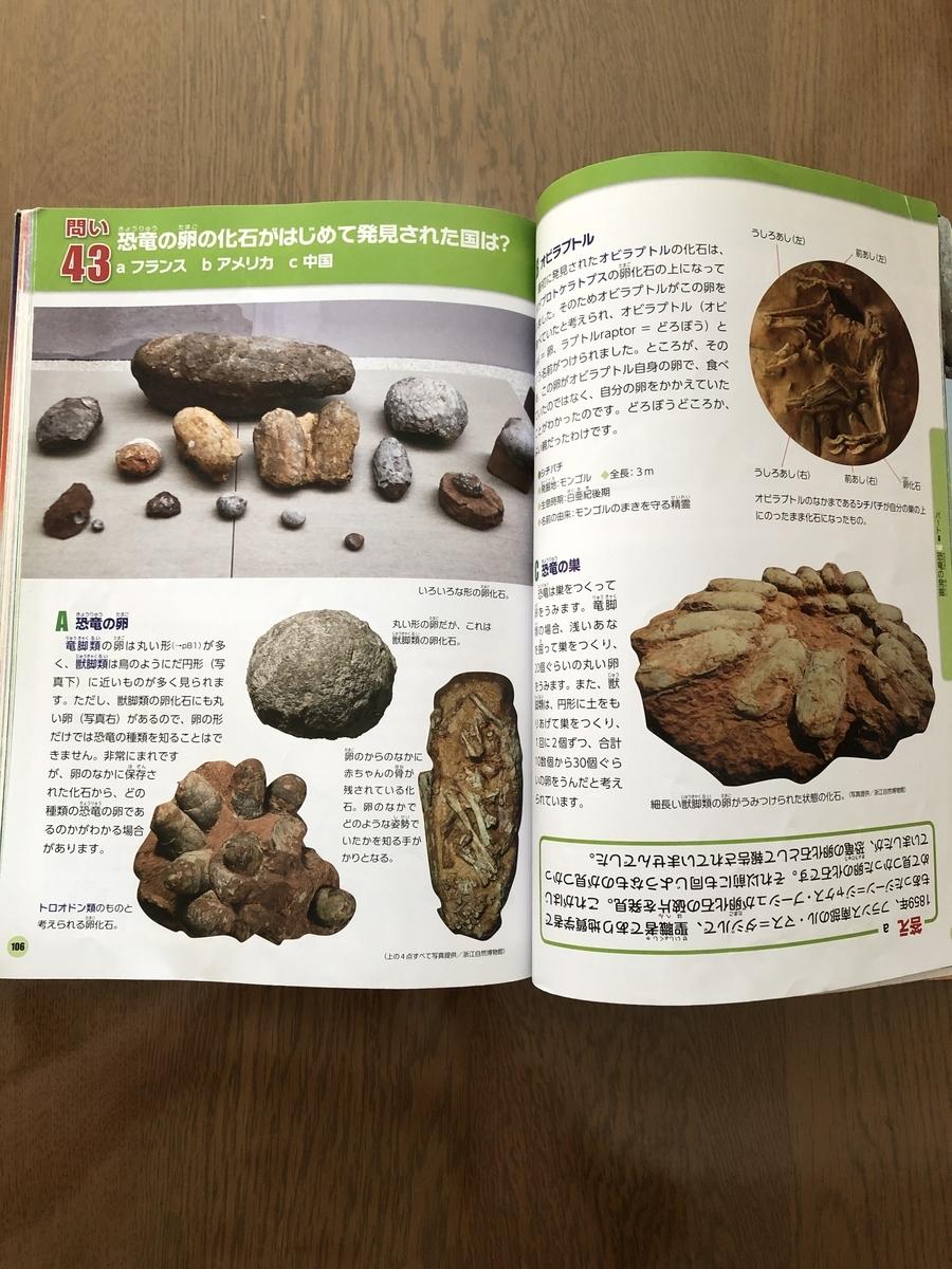 f:id:kiko_book:20210917110801j:plain