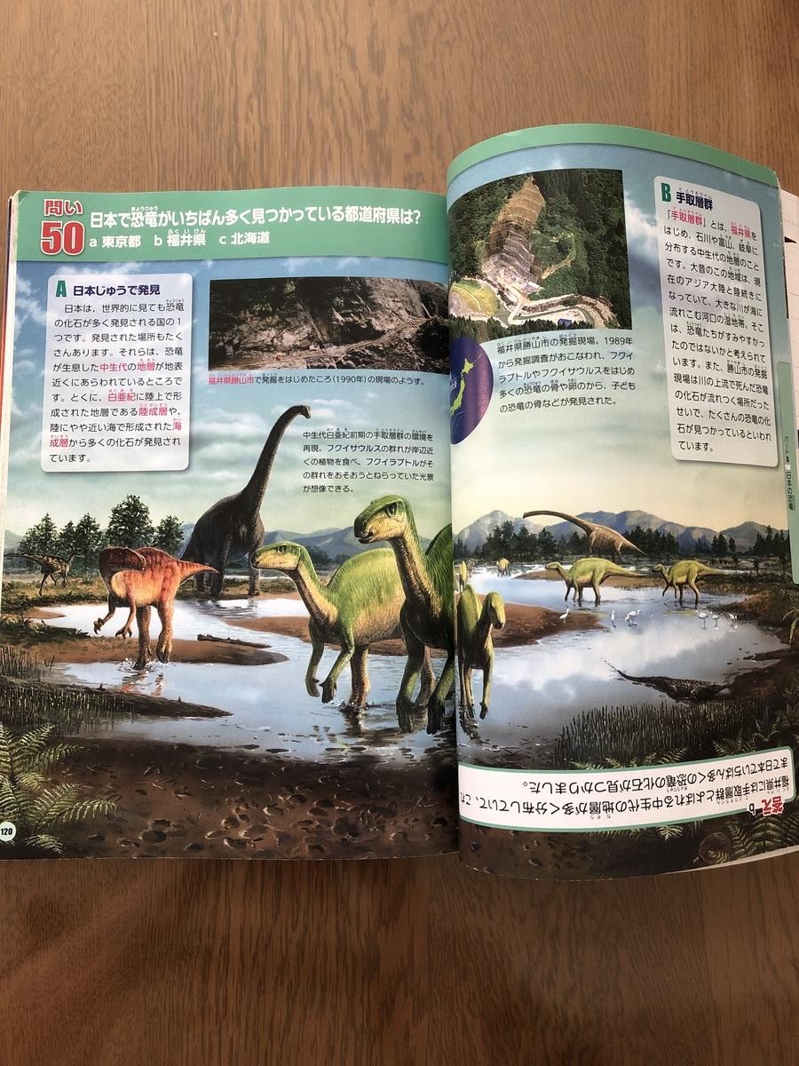 f:id:kiko_book:20210917110840j:plain